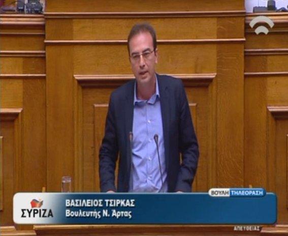 Βασίλης Τσίρκας, ομιλία στη Βουλή (12-07-2018)