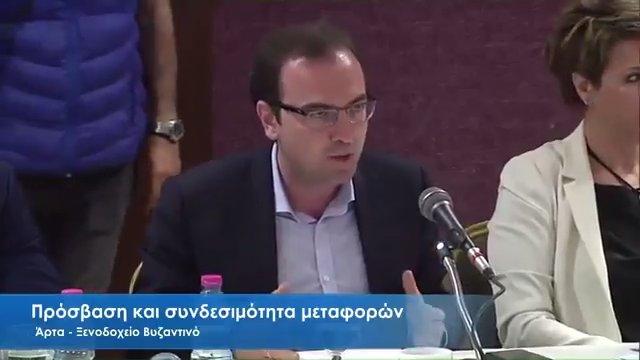 Βασίλης Τσίρκας, σύσκεψη με θέμα «Πρόσβαση και συνδεσιμότητα μεταφορών»