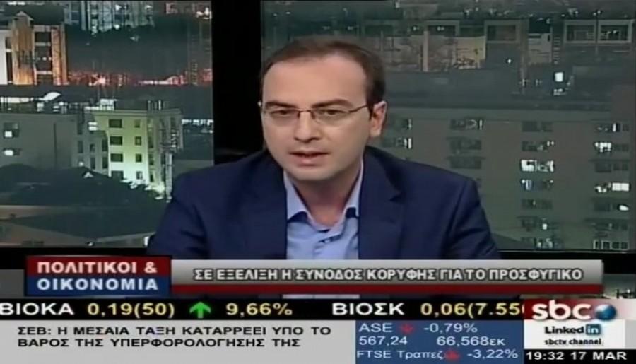 O Βασίλης Τσίρκας στην εκπομπή «Πολιτικοί και Οικονομία»