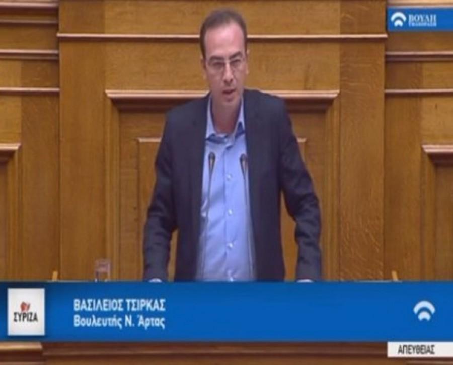 Βασίλης Τσίρκας, ομιλία στη Βουλή (19-12-2016)