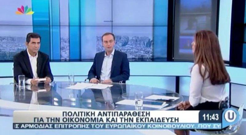 Ο Βασίλης Τσίρκας στην εκπομπή «Live U» (05 -10-2016)