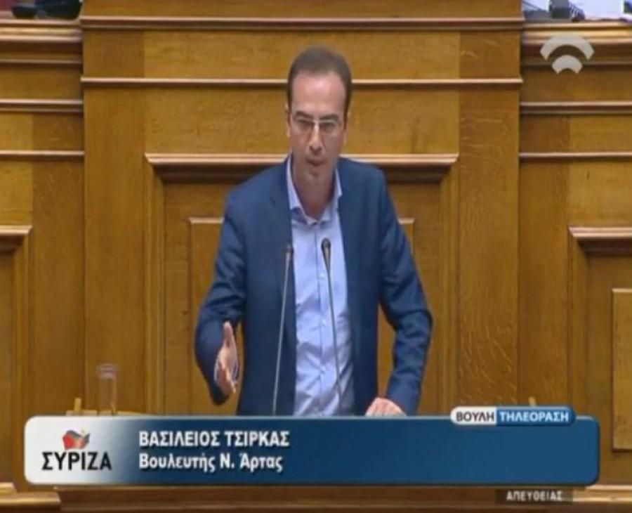 Βασίλης Τσίρκας, ομιλία στη Βουλή (21-05-2016)
