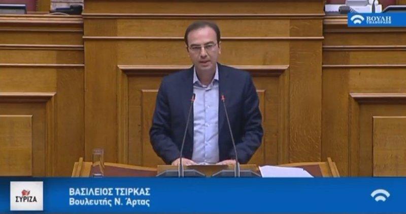 Βασίλης Τσίρκας, ομιλία στη Βουλή (12-01-2018)