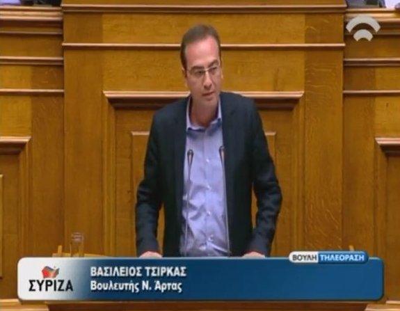 Βασίλης Τσίρκας, ομιλία στη Βουλή (24-10-15)