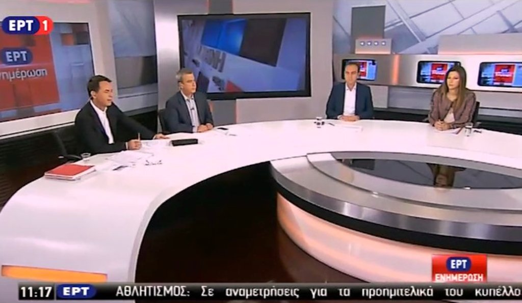 Ο Βασίλης Τσίρκας στην εκπομπή «ΕΡΤ Ενημέρωση» (06-10-2016)