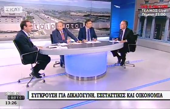 Ο Βασίλης Τσίρκας στην εκπομπή «Αταίριαστοι» (19-07-2017)