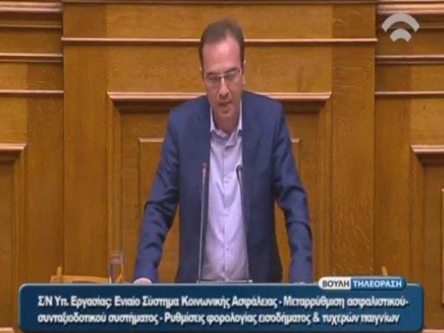 Βασίλης Τσίρκας, ομιλία στη Βουλή (07-05-2016)