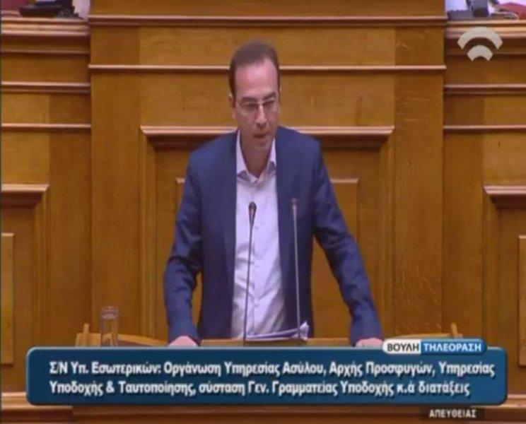 Βασίλης Τσίρκας, ομιλία στη Βουλή (01-04-2016)
