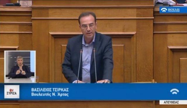 Βασίλης Τσίρκας, ομιλία στη Βουλή (25-09-2017)